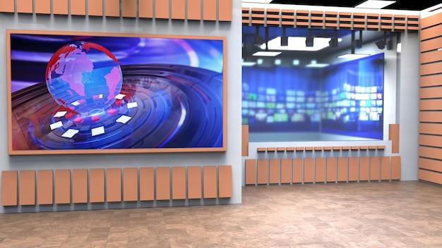 Actualités virtual tv studio