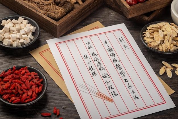 L'acupuncture est une médecine traditionnelle chinoise