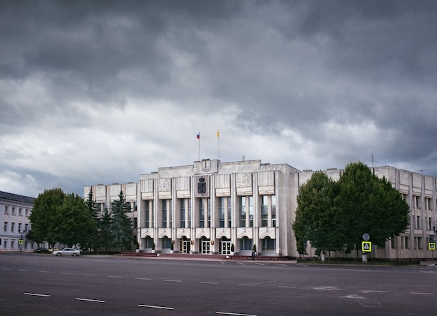 Administration de la région de iaroslavl