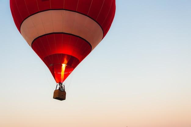 Aérostat à ballon