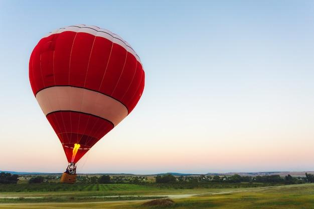 Aérostat ballon