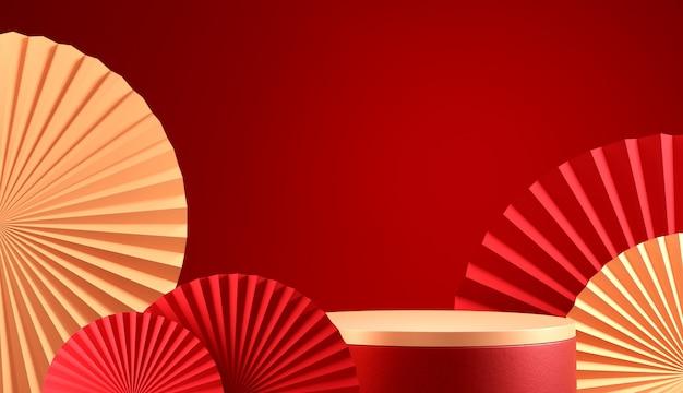Affichage du podium pour le nouvel an chinois