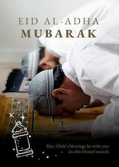 Affiche de l'aïd al-adha avec salutation