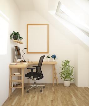 Affiche sur une maquette minimale du lieu de travail