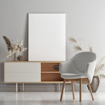 Affiche vide sur la composition minimale de fauteuils en bois avec décoration