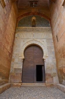 Alhambra puerta de la justicia à grenade