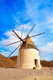 Almeria molino de los genoveses moulin espagne