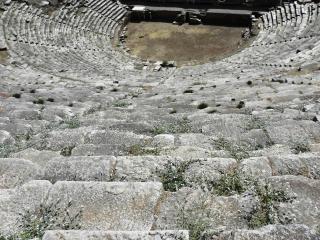 Amphithéâtre de l'ancienne ville de nysa