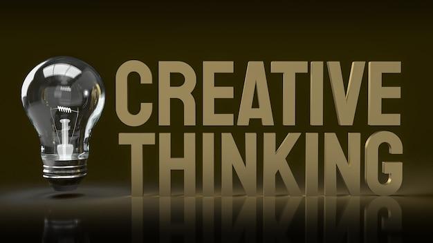 L'ampoule et le texte de la pensée créative pour le rendu 3d du contenu de l'idée