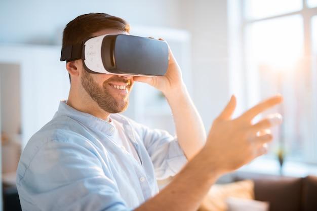 Amusement virtuel
