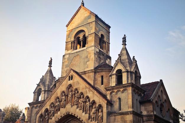 Ancien bâtiment historique