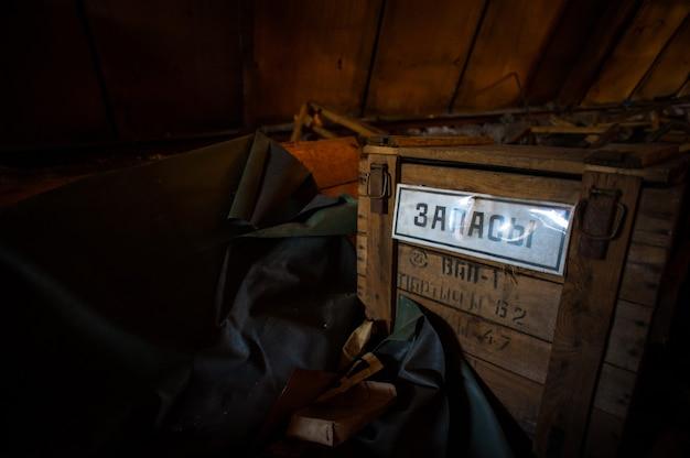 Ancienne base militaire russe secrète abandonnée. contenu légal