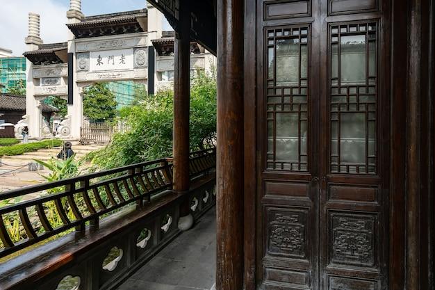 Anciennes rues de la ville de nanjing chine