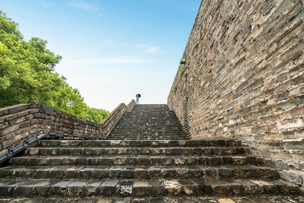 Anciens remparts de la ville de nanjing, chine