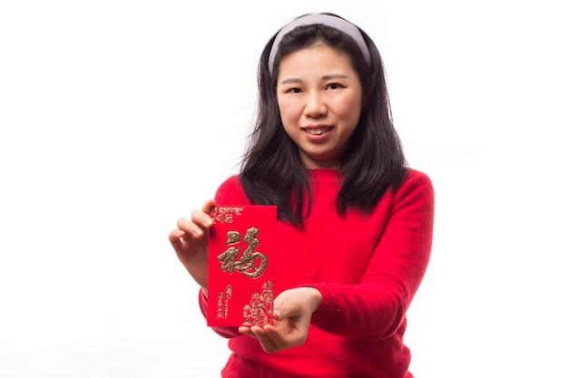 Année oriental gens cadeau chine