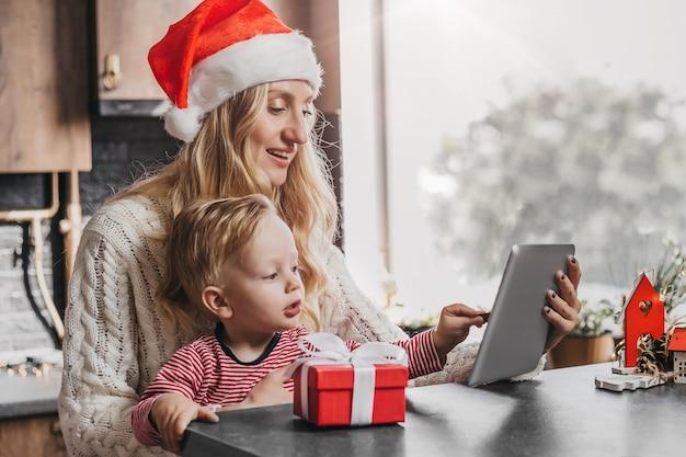 Appels vidéo en famille du nouvel an