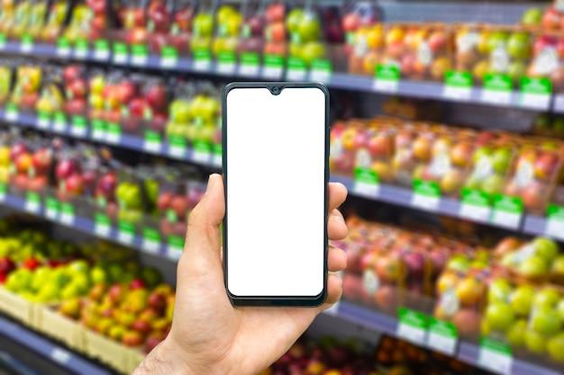 Application de livraison d'épicerie en ligne dans un service de marché alimentaire pour téléphone mobile sur smartphone
