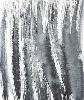 Aquarelle abstraite grunge fond gris, monochrome, texture peinte à la main, taches d'aquarelle.