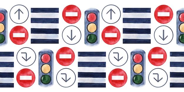 Aquarelles frontières sans couture avec voitures, panneaux de signalisation, cartes et feux de circulation