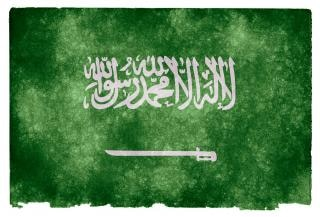 Arabie saoudite grunge flag