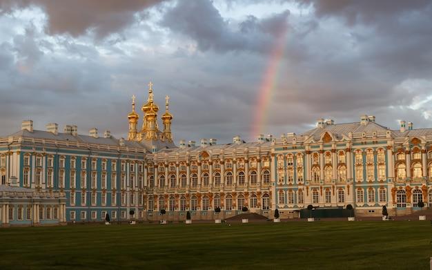 Arc-en-ciel au palais catherine