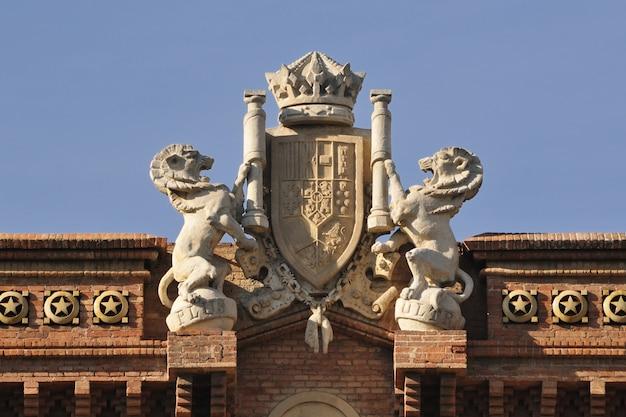 Arc de triomf, barcelone