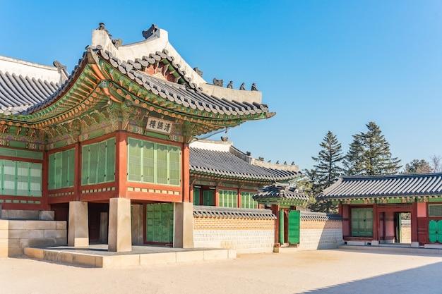 Architecture coréenne traditionnelle au palais gyeongbokgung à séoul, corée du sud.