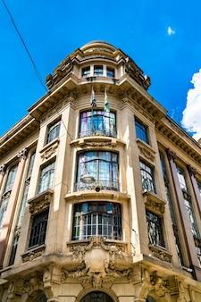 Architecture Du Centre-ville De Sao Paulo Au Brésil Photo Premium