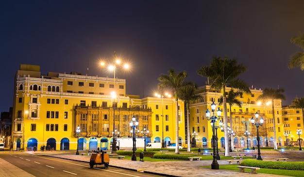 Architecture de la plaza de armas à lima pérou