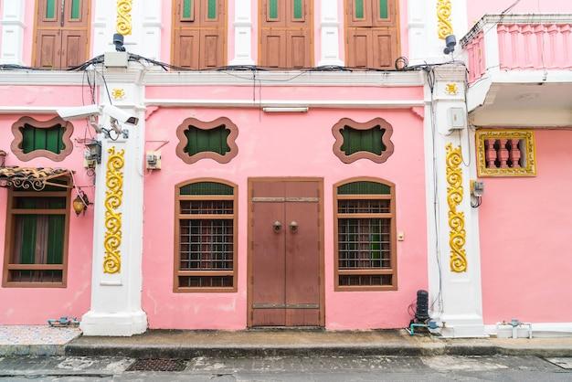 Architecture sino-portugaise de l'ancien bâtiment