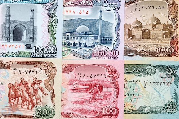 L'argent de l'afghanistan une surface d'affaires
