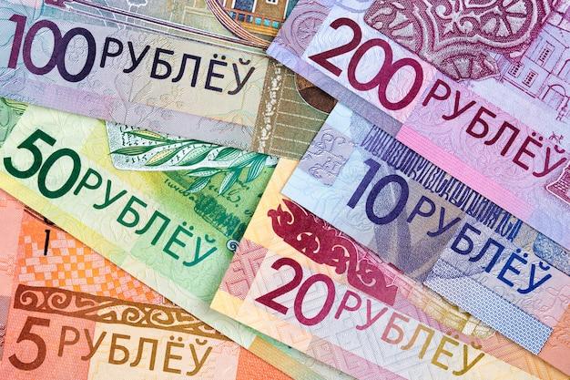 Argent biélorusse - rouble une surface commerciale
