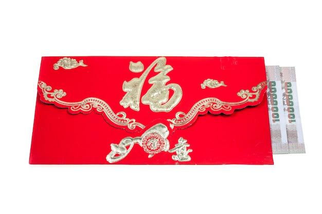 Argent du nouvel an chinois en cadeau enveloppes rouges sur fond blanc.
