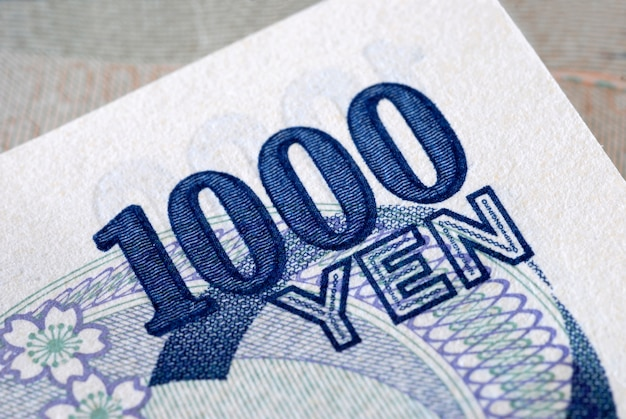 L'argent japonais