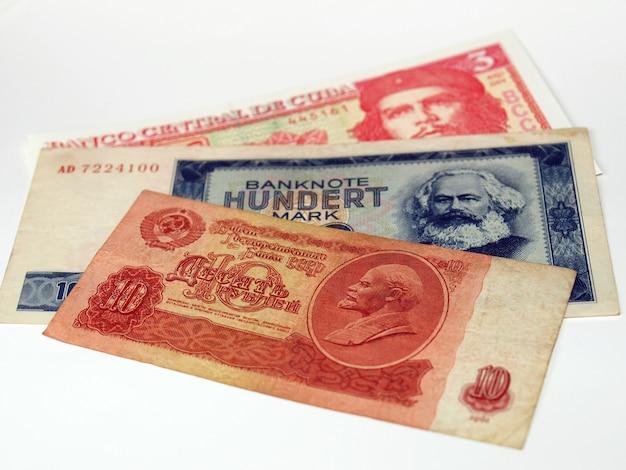 L'argent des pays communistes
