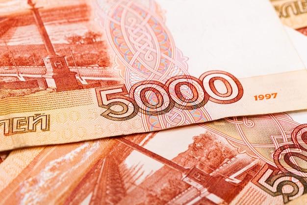 Argent russe. 5000 billets. pile de billets de banque