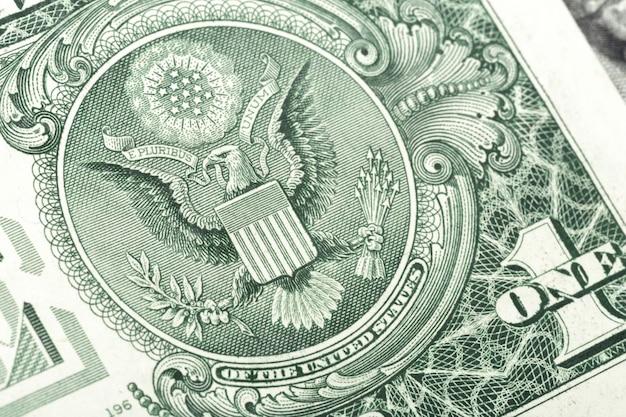 L'argent se bouchent