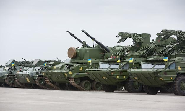 Armes et équipements militaires des forces armées ukrainiennes