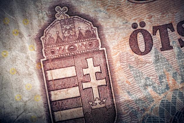 Armoiries de la hongrie au revers de cinq cents forints hongrois