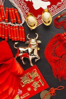 Arrangement traditionnel du boeuf chinois du nouvel an
