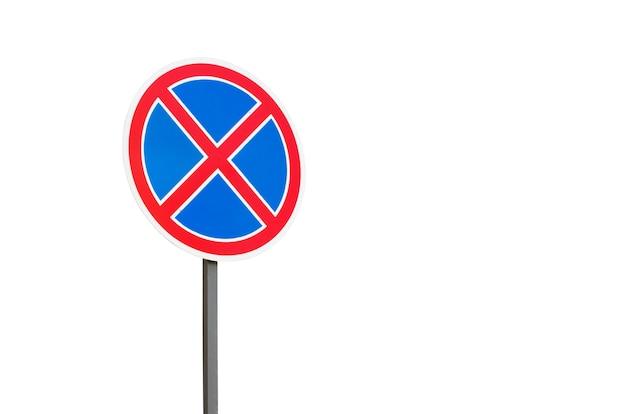Arrêt de stationnement de signe de route. objet isolé.