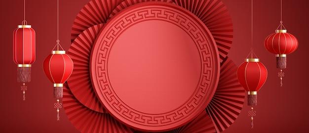 Arrière-plan abstrait de style chinoislanterne chinoise et poêle rouge pour la présentation du produitrendu 3d