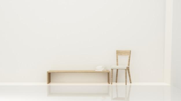 Arrière-plan art intérieur relax espace minimal japonais rendu 3d - fond blanc