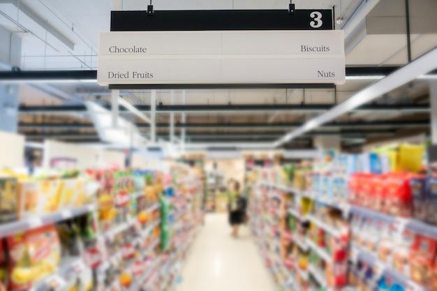 Arrière-plan flou de supermarché