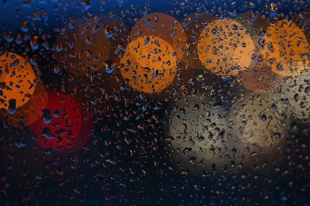 Arrière-plan flou de la ville de nuit