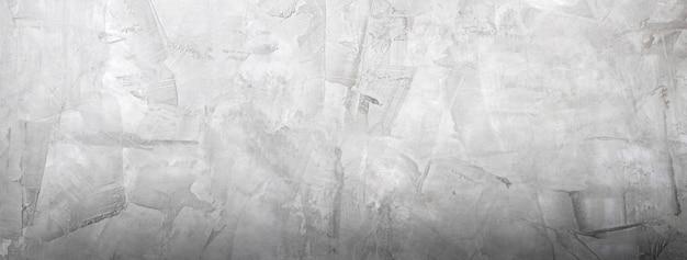 Arrière-plans de texture de mur de béton vide, toile de fond, intérieur.