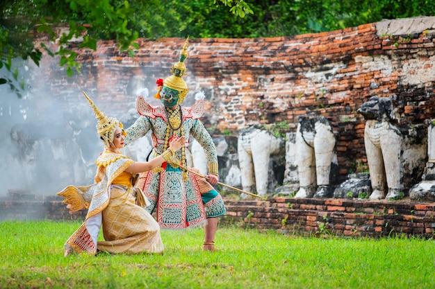 Art culture thailand danse dans le khon masqué dans la littérature ramayana