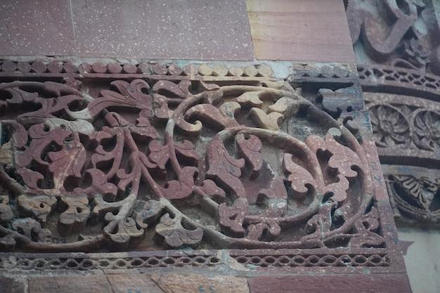 Art historique sur le mur à l'extérieur