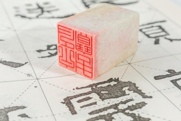 Art personnel de pierre vieille culture ancienne