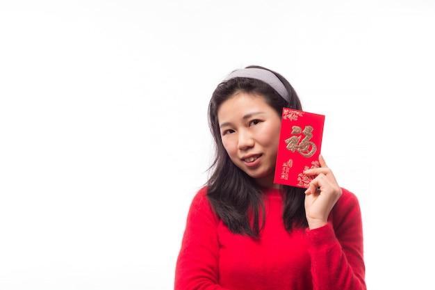 Asiatique argent gens tradition fortune